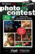Texas Christmas Lights Photo Contest flyer